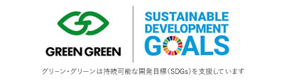 SDGsの取り組みついて